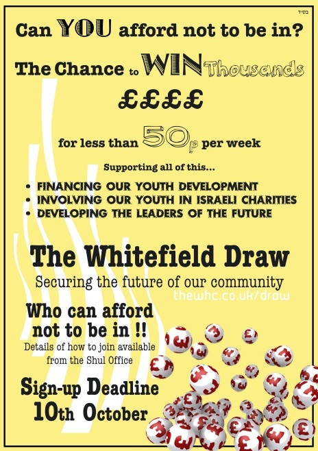 whitefield-draw-web