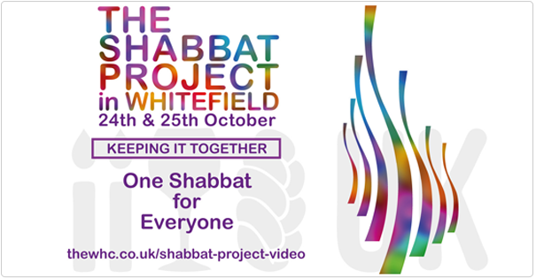 theshul-front-shabbat-project