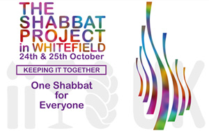 shabbat-project-300